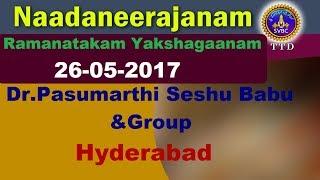 Nadaneerajanam | 26-05-17 | SVBC TTD