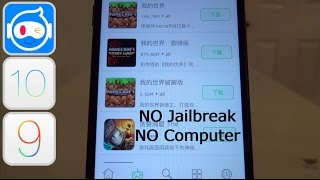 NEW Install Banned App Get PAID Apps & Games FREE iOS 9 / 10 / 11 NO Jailbreak iPhone iPad iPod