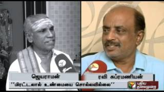 Approver Ravi Subramaniam's statement a publicity stunt says Kanchi Devotees Forum