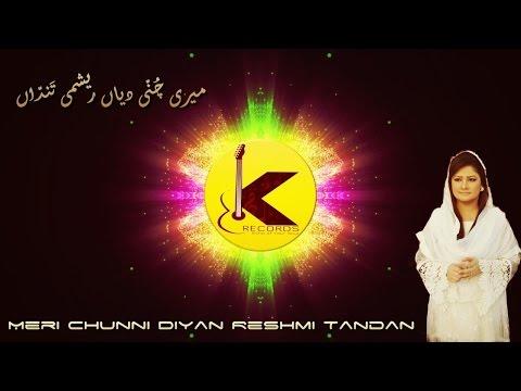 Meri Chunni Diyan Reshmi Tandan Hina Nasarullah Punjabi Folk Audio Reactive Simulation