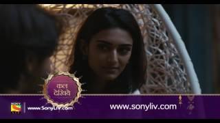 Kuch Rang Pyar Ke Aise Bhi - कुछ रंग प्यार के ऐसे भी - Episode 323 - Coming Up Next
