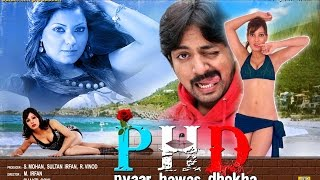 Pyar Hawas Dhokha (PHD) : Official Trailer 2015 || Hot Movie Trailer