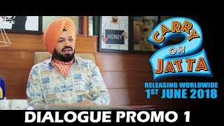 Carry On Jatta 2 (Dialogue Promo -1)   Gippy Grewal, Sonam Bajwa   Rel. 1st June   White Hill Music