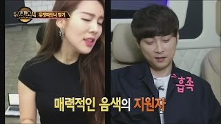 [Duet song festival] 듀엣가요제 - Min kyung hun, Surprised by an attractive Voice! 20160527