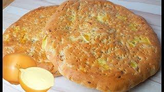Nan Piyazi | نان پیازی | Onion Bread