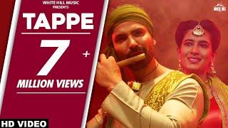 Tappe   Darra   Lehmber Hussainpuri, Harinder Hundal   Movie Releasing on 2nd September