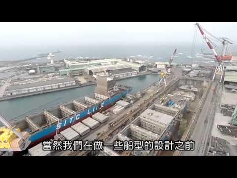 【� 造生機】正妹電焊工 台灣造船生力軍 蘋果日報20150318