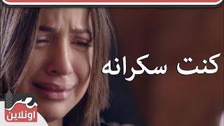 تصريحات مني فاروق حول الفيديو الاباحي «كنت سكرانه»