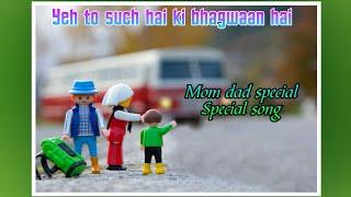 Ye To Sach Hai ki Bhagwan Hai Whatsapp status Song | Rs Jaiswal