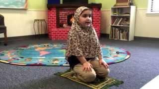 Ameen Academy - Attahiyat