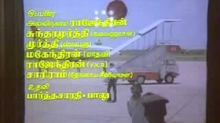 Ilaiyaraja_Tik_Tik_Tik_Title_BGM.mpg
