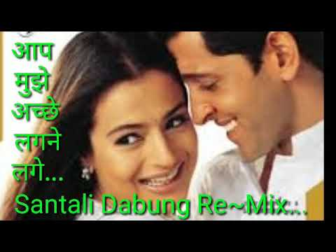 Xxx Mp4 Santali Dabung Dj Remix Hawaon Ne Ye Kaha AMALL By Bishu Murmu 3gp Sex