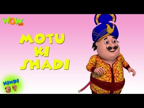 Motu Ki Shaadi - Motu Patlu in Hindi - 3D Animation Cartoon for Kids -As seen on  Nickelodeon
