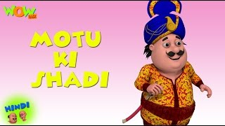 Motu Ki Shaadi - Motu Patlu in Hindi - 3D Animation Cartoon for Kids -As seen on  Nickelodeon