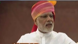 PM Narendra Modi's Speech on 70th Independence Day 2016 at Red Fort