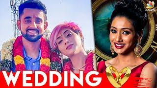 Bigg Boss 2 Vaishnavi Gets Married I Actress Wedding Video | Vijay TV