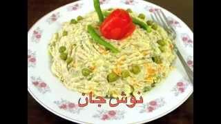 Salad Olwiye Farsi.mov