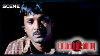 Maya Kannadi Tamil Movie | Scene | Cheran Money Arrangements For Mother Operation & Kaasu Song