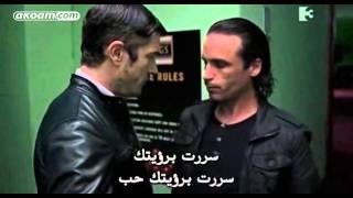 فلم الاثارة و الاكشن Pursuit مترجم للعربية
