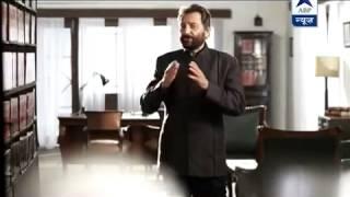 watch Pradhanmantri episode 12 on emergency in India