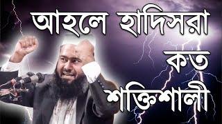 New Bangla Waz ⚡ Jubo Somaj #Part 09 (End) by Muzaffar Bin Mohsin 2017 ⚡ Bangla Waz
