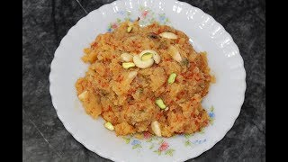 Gajar Suji Ka Halwa Recipe by AAmna