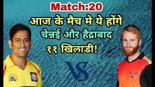 IPL 2018 CSK vs SRH: Chennai Super Kings vs Sunrisers Hyderabad Predicted Playing Eleven (XI)