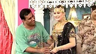 Jinnay Sada Dil Luteya Nargis and Nasir Chinyoti New Pakistani Stage Drama Full Comedy Funny Play