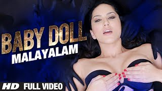 Baby Doll Full Video Song (Malayalam Version) Ft. Hot Sunny Leone | Khushbu Jain & Saket