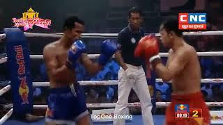 Khmer Boxing, ម៉ាត់ ឆ្វេង ប៉ះ សយ សី, Kun Khmer Boxing CNCTV Boxing