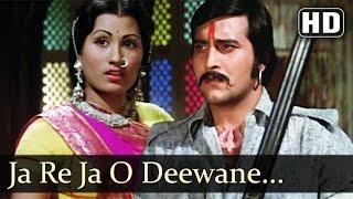 Kachche Dhaage - Ja Re Ja O Deewane Tu Kya Jaane Anjaane - Lata Mangeshkar - Hemlata