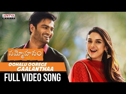 Xxx Mp4 Oohalu Oorege Gaalanthaa Full Video Song Sammohanam Songs Sudheer Babu Aditi Rao Hydari 3gp Sex