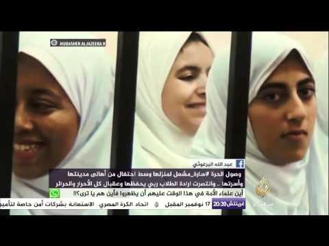 Xxx Mp4 هاشتاج تجارب فتيات مصريات، تعرضن للإعتقال لمجرد آرائهن السياسية 3gp Sex