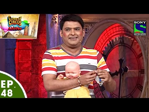 Xxx Mp4 Comedy Circus Ke Ajoobe Ep 48 Kapil Sharma S Childhood 3gp Sex
