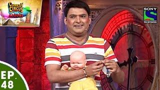 Comedy Circus Ke Ajoobe - Ep 48 - Kapil Sharma's Childhood