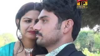 Badla Jhar Kiya - Irshad Hussain Tedi - Album 5 - Official Video