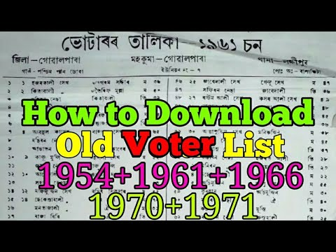 How to download old voter list in Assam 1954+1961+1966+1970+1971