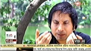 Bangla Natok - Come To The Point Part 42