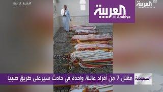 أشنع حادث سير جنوب السعودية