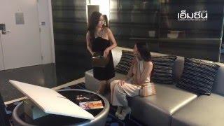อั้ม พัชราภา , กันต์ กันตถาวร , ตอง ภัครมัย พบกันครั้งแรกใน MV