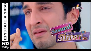 Sasural Simar Ka - ससुराल सीमर का - 18th December 2014 - Full Episode (HD)