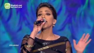 Arab Idol – العروض المباشرة – داليا سعيد – أنا مش عارفني