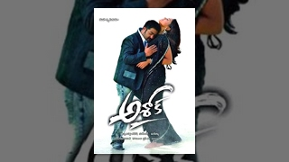 Ashok Full Length Telugu Movie | Jr NTR, Sameera Reddy | TeluguOne | #TeluguMovies