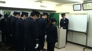 Tokyo marks 20th anniversary of subway nerve gas attack