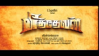 New Release Tamil Full Movie 2018 Exclusive release tamil full movie Veerathevan Tamil New Movies