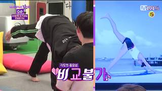 [Eng Sub] Wanna One Trying Out Jessica's Bodyart Yoga (ft. Hwang the Standard, flexible Ongtapus)