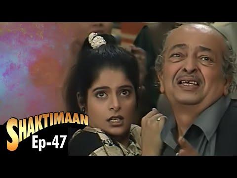 Shaktimaan - Episode 47