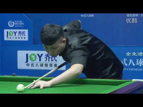 Shi Hanqing VS Zheng Yubo - QF - World Chinese 8 Ball Masters Tour 2016-2017 Stage 3 Tieling