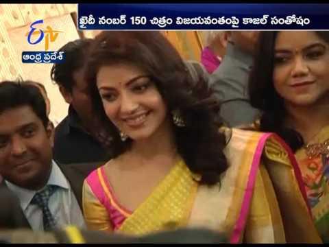 Actress Kajal Agarwal Launches Trisha Boutique In Banjara Hills |Hyderabad