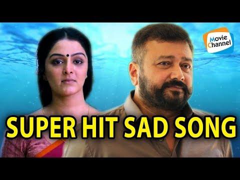 നിലാത്തിങ്കൾ ചിരി മായും | ബിജു നാരായണൻ | Super Hit Sad Song Malayalam | Diliwala Rajakumaran